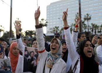احتجاجات في المغرب تضغط على الإصلاحات الاقتصادية