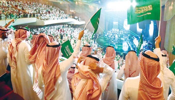 «الترفيه» السعودية تعلن عن 27 فعالية بمناسبة اليوم الوطني