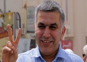 حملة لـ«العفو الدولية» تضامنا مع الحقوقي البحريني «نبيل رجب»