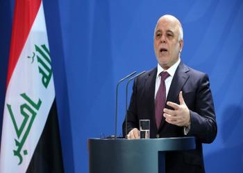 """انشقاق 6 نواب عراقيين عن ائتلاف """"العبادي"""""""