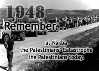 الليبراليون العرب وإسرائيل: الرخاوة ودمارها