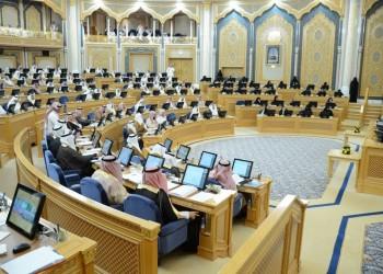 «الشورى» السعودي يؤجل مناقشة «زواج القاصرات» لمزيد من الدراسة