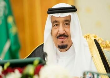 الملك «سلمان» يؤكد وقوف السعودية مع نيجيريا ضد «الإرهاب»