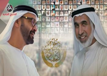 الإخوان المسلمون والدولة في الإمارات: قصة العلاقة وجذور الصراع
