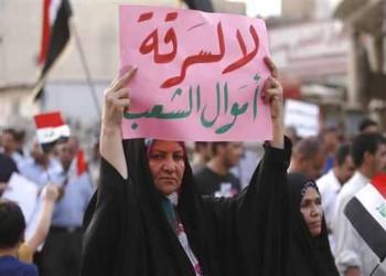 هل فقدت الدولة العراقية مقوماتها؟
