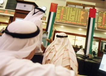جني الأرباح يعمق خسائر أسواق البورصة الإماراتية