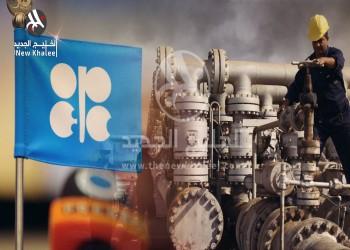 «أوبك»: يجب ضخ استثمارات بـ10 تريليونات دولار لتلبية احتياجات الطاقة عالميا