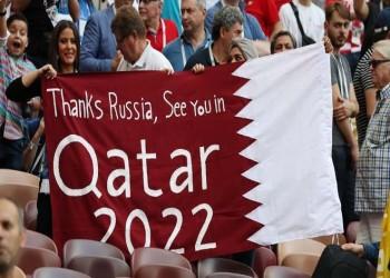 مونديال قطر «2022» فرصة لجمع شتات القلوب