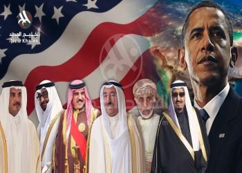 انشغال العرب بالآخر والارتهان له!