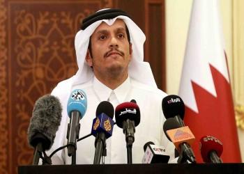 قطر: ممارسات دول الحصار تبعث على العار ونستطيع الرد