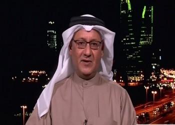 «مطبع جديد».. كاتب بحريني يثير غضبا عربيا على «تويتر»