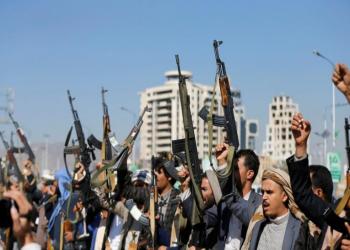 اتفاق تبادل الأسرى في اليمن قد يشمل 16 ألفا