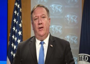 أهم تصريحات وزير الخارجية الأمريكي خلال جولته العربية
