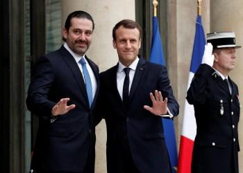 ضغوط فرنسية مصرية لإبقاء «الحريري» في منصبه