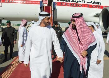 السعودية والإمارات تسعيان لفتح مقر بالقدس المحتلة