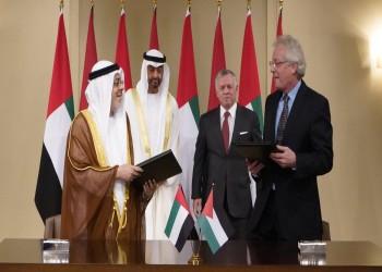 الإمارات تقرض الأردن 100 مليون دولار لدعم رواد الأعمال