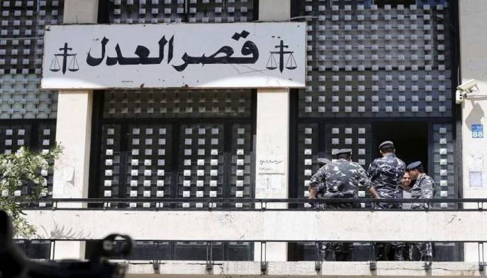 القضاء اللبناني يلاحق صحفيين سعوديين بتهم الافتراء والإساءة للرموز