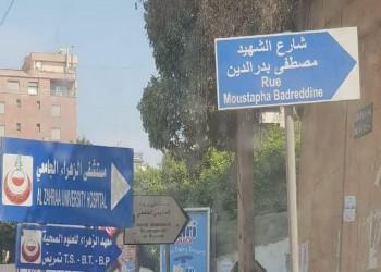 الحريري يصف تسمية شارع باسم المتهم باغتيال والده بالفتنة