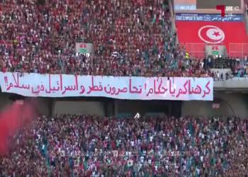محكمة تونسية تطلق سراح مشجعين رفعوا لافته مؤيدة لقطر