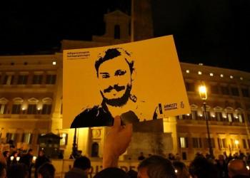 الغارديان: مصر تواصل عرقلة التحقيق في قضية ريجيني