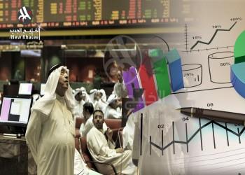 «فاينانشيال تايمز»: السعودية تسعى لتقليل المخاوف حول ربط الريال بالدولار