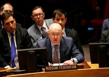 «مجلس الأمن» يرفض مشروع قرار روسي بإدانة ضربات سوريا