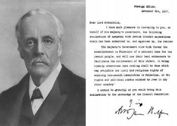 وعد بلفور .. لم يكن وعدا عابرا بل استراتيجية بريطانية