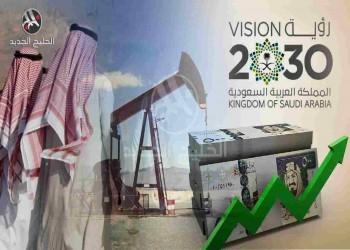 السعودية: التنويع الاقتصادي لا يزال بعيدا والإصلاح يواجه عوائق كبيرة
