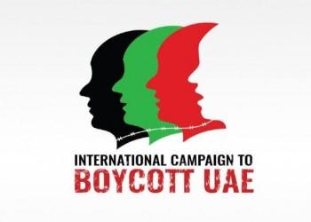 حملة دولية لمقاطعة الإمارات بسبب سجلها السيء لحقوق الإنسان
