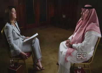 مسؤول سعودي: حققنا إنجازا في حملة مكافحة الفساد