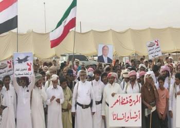 صحيفة بريطانية: هكذا تخنق السعودية المهرة اليمنية