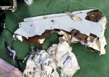 الصندوق الأسود يظهر محاولات لإخماد حريق على متن الطائرة المصرية المنكوبة