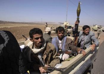 مطارق المقاومة في اليمن
