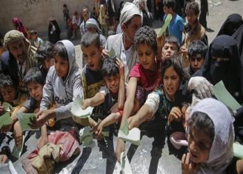اليمن.. طائرتان سعوديتان تحملان مواد إغاثية تصلان «مأرب»