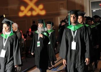 أزمة مقاعد جامعيّة في السعودية