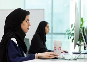 مركز الملك «سلمان» الاجتماعي يطلق مبادرة لتطوير قدرات المرأة السعودية