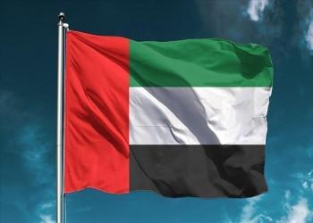 الإمارات توقع صفقات عسكرية بـ239 مليون دولار