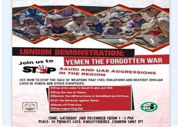 «الدولية لمقاطعة الإمارات» تدعو للمشاركة في تظاهرة ضد الحرب باليمن
