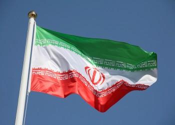 إيران تطالب القوى العالمية بتعويضها عن خسائر العقوبات الأمريكية