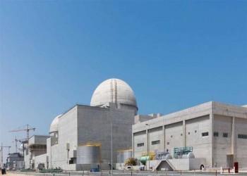 للمرة الأولى.. «الحوثيون» يعلنون إطلاق صاروخ على مفاعل نووي بأبوظبي