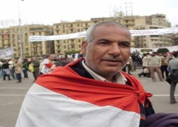 مصر.. حبس معتقلي حزب الدستور 15 يوما