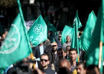 صحيفة أمريكية: قرار «ترامب» بشأن القدس أحيا «الإخوان المسلمون»