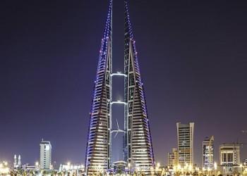 البحرين ترد على تقرير الخارجية الأمريكية بشأن حقوق الإنسان