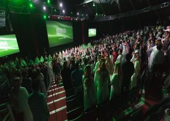 جدة تستضيف الجمعة أول عروض سينمائية بالسعودية