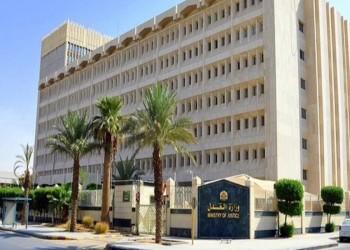 إحصائية رسمية: 4 آلاف حالة طلاق بالسعودية في شهر واحد