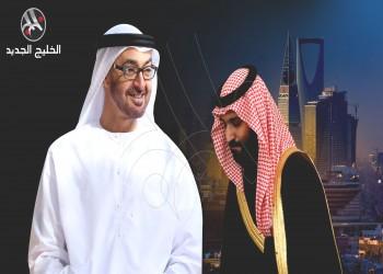تسريب.. الإمارات عاتبت السعودية لتغير لهجتها بعد زيارة أردوغان