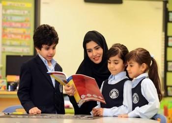 الإمارات تحتل المرتبة الثانية في تكلفة التعليم عالميا