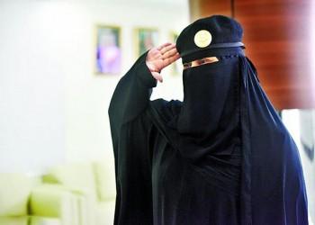 """""""الجوازات السعودية"""" تطلق المرحلة الأولى لتأهيل العسكريات"""