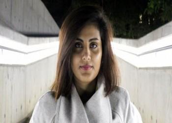 شقيقة لجين الهذلول تنتقد صمت هيئة حقوق الإنسان السعودية