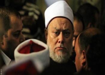 «علي جمعة»: فوز قطر برئاسة اليونسكو «حرام»
